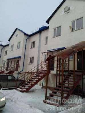Таунхаус, Новосибирск, Родниковая 1-я, 180 кв. м