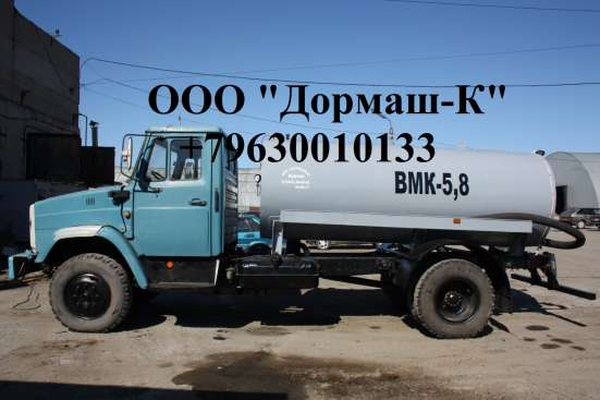 Вакуумные (ассенизационные) оборудование ВМК-5,8