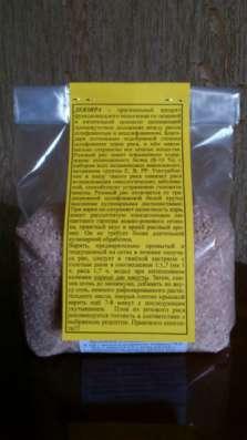 Рис Девзира (розовый кубанский рис)