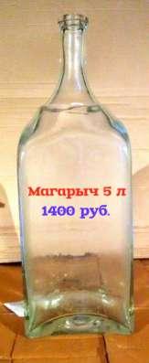 Бутыли 22, 15, 10, 5, 4.5, 3, 2, 1 литр в Ижевске Фото 1