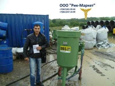 ПЕСКОСТРУЙКА DBS 100 RC с ДУ CONTRACOR (Германия) DBS 100 RC