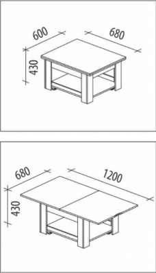 Журнальные столы трансформеры МФ Витра