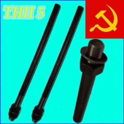 Болты фундаментные прямые тип 5 ГОСТ 24379.1-80 в Москве Фото 1
