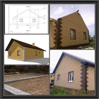 Строительство домов в Казани Фото 2
