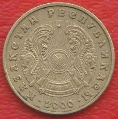 Казахстан 5 тенге 2000 г