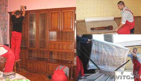 Грузоперевозки переезды квартирный офисный грузчики перевозка грузов мебели такелаж в Москве Фото 3