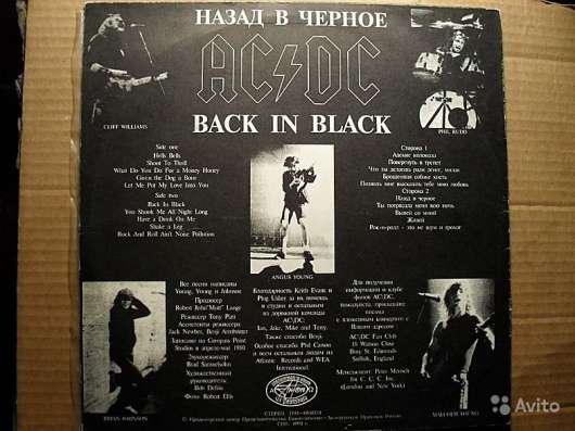 AC/DC - Назад В Чёрное в Санкт-Петербурге Фото 2