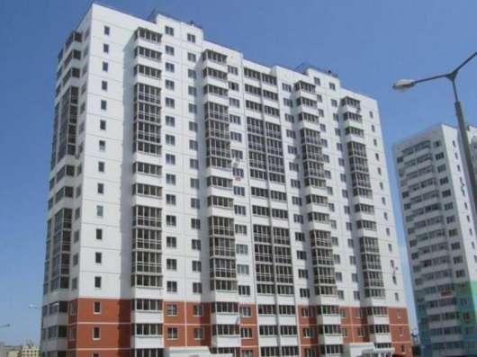 Продажа недвижимости в Краснодаре Фото 4