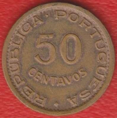 Мозамбик Португальский 50 сентаво 1957 г