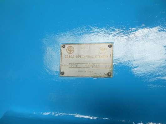 Вертикально-фрезерный станок 6Т13-1