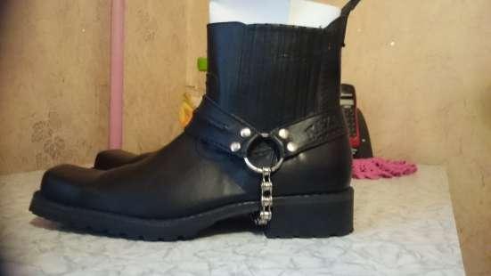 Обувь фирмы КАЗАК