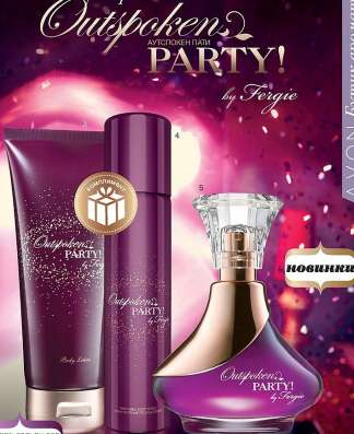Парфюмерная вода Outspoken Party! by Fergie