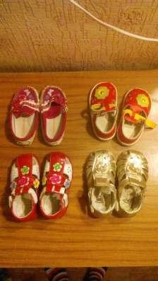 Продам детские сандали