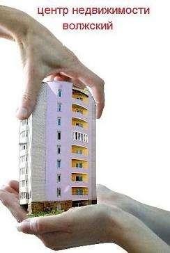 Агентство Центр недвижимости Горжилфонд