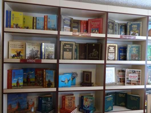 Учебники, книги, рабочие тетради, справочники, энциклопедии в г. Костанай Фото 5