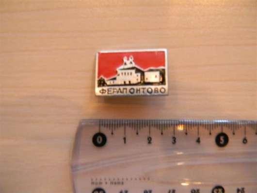 Значки. Ферапонтово,Светлогорск,Норильск. 3 штуки.