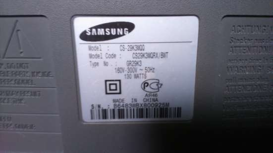 TV Samsung в Екатеринбурге Фото 4