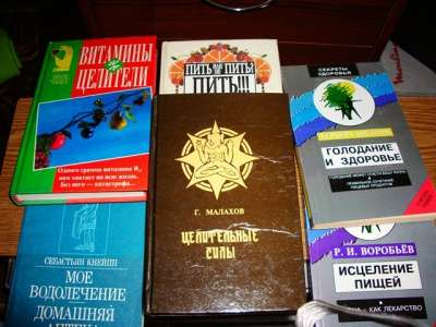 Книги  домашние