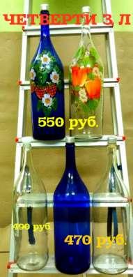 Бутыли 22, 15, 10, 5, 4.5, 3, 2, 1 литр в Воронеже Фото 5