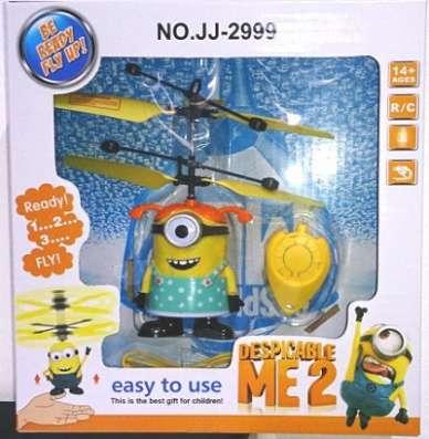 Занимательная игрушка Летающий Миньон