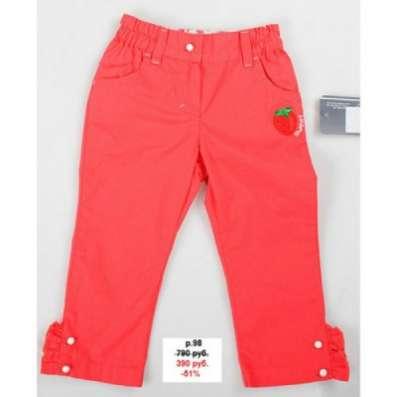 Распродажа детской одежды -30% -50% в г. Белово Фото 1