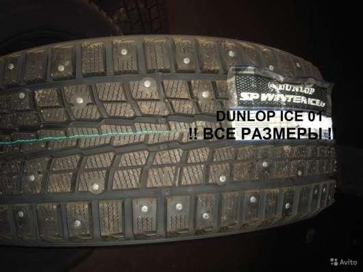 Новые шипы Dunlop 215/60 R17 Winter ICE01