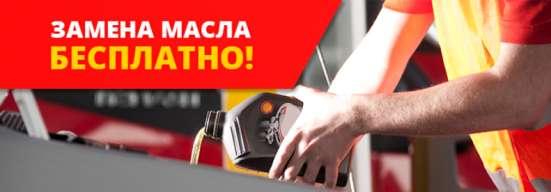 Масло моторное Honda Ultra LTD-SN 5W30 синтетика 4литра