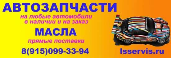 Фильтр масляный KIA 26300-2Y500 оригинал