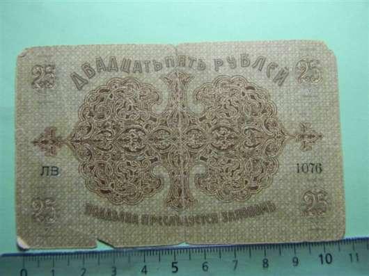 Банкноты Азер, Бакинская Управа и Сов.Бак.Нархоза, 1918г 6шт в г. Ереван Фото 4