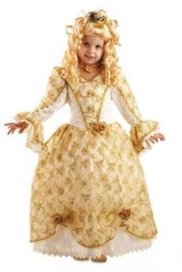 Прокат детских костюмов в Перми Фото 1