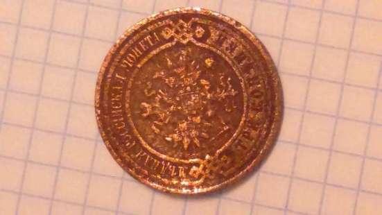 Медная монета три копейки 1916 года