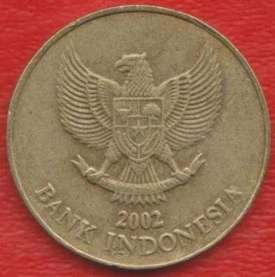 Индонезия 500 рупий 2002 г.