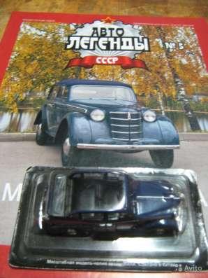 автолегенды ссср №5 Москвич 400-420А