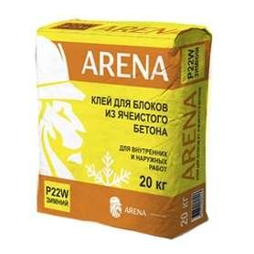 Клей для блоков ARENA P22W из ячеистого бетона