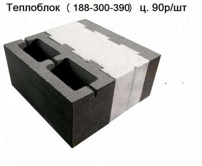 Камень стеновой рядовой (теплоблок)