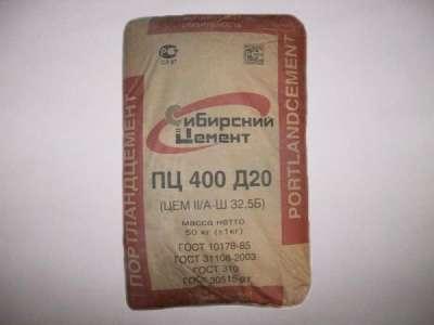 Цемент ПЦ 400, ПЦ 500