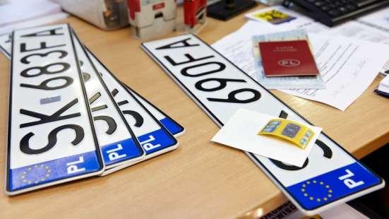 Регистрация авто, замена прав. Вся Польша!