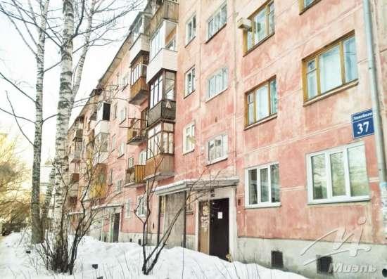 Продам ОДНОКОМНАТНУЮ квартиру метро ГАГАРИНСКАЯ в Новосибирске Фото 1