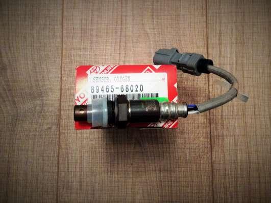 Датчик кислородный 8946568020 Toyota