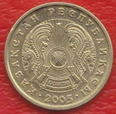 Казахстан 2 тенге 2005 г в Орле Фото 1