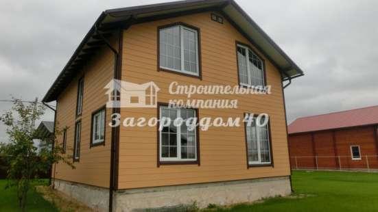Продажа домов по Калужскому шоссе от собственников в Москве Фото 4