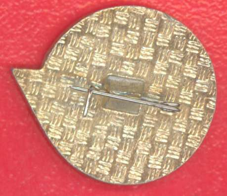 Значок 25 лет Орловскому сталепрокатному заводу в Орле Фото 1