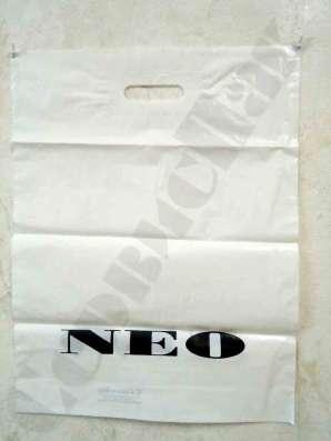 Предложение: Пакеты с логотипом для упаковки одежды