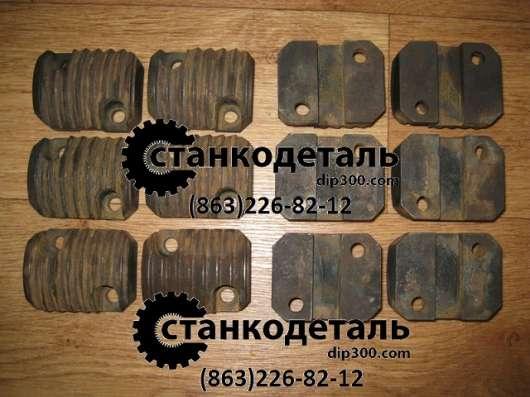 Прижимные кулачки к колесотокарному станку КЖ1836М