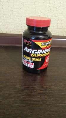Продам спорт питание Arginine San