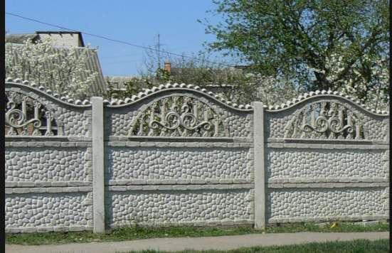 Декоративные железобетонные заборы