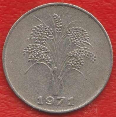 Республика Вьетнам Южный 1 донг 1971 г.