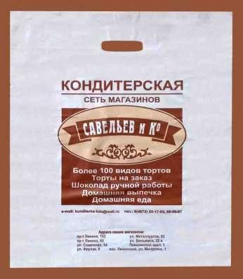 Пакеты с логотипом для кондитерских и пекарен в Туле Фото 3