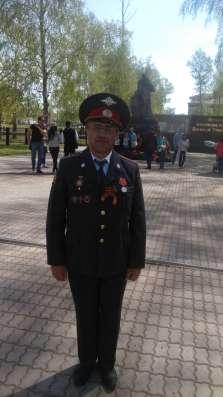 Вадим, 47 лет, хочет познакомиться