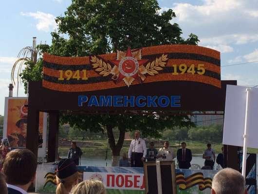 Вывески и наружная реклама! – АРТ РПК в Москве Фото 5